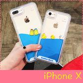 【萌萌噠】iPhone X/XS (5.8吋) 韓國立體流動小黃鴨保護殼 半透明PC硬殼 手機套 手機殼 背殼 外殼