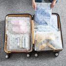 防水打包袋旅行收納袋行李箱分裝透明家用【...
