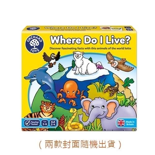 【英國Orchard Toys】桌遊-動物世界(封面隨機出)
