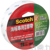 3M 670海報專用雙面膠帶(24mm) 06250-3359