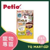 Petio 驚訝貓鮮魚塊 6小袋/包【TQ MART】
