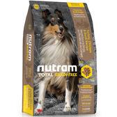 【寵物王國】nutram紐頓-T23無榖潔牙全齡犬(火雞+雞肉+鴨肉)2.72kg