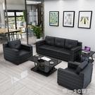 辦公沙發簡約現代會客接待商務辦公室沙發三...