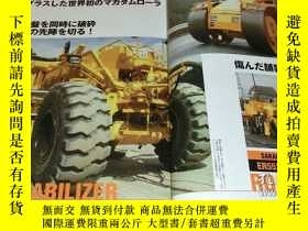二手書博民逛書店The罕見Big Special Vehicle book from Japan terrain crane tr