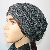 針織毛帽-時尚雙色褶皺街舞風男帽子3色73if1【時尚巴黎】