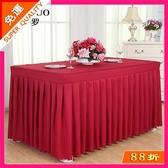 快速出貨 定做會議桌布冷餐飲桌裙簽到臺裙展會活動辦公桌罩紅色長方形桌套