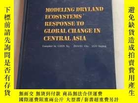 二手書博民逛書店MODELING罕見DRYLAND ECOSYSTEMS RESPONSE TO GLOBAL CHANGE IN