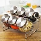 調味罐 豐壽 玻璃儲物罐 調料瓶調味罐套裝 雞精鹽大料瓶 廚房帶置物架