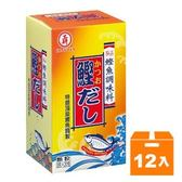 工研 鰹魚調味料-顆粒 160gx(12盒)/箱