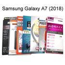 鋼化玻璃保護貼 Samsung Galaxy A7 (2018) 6吋
