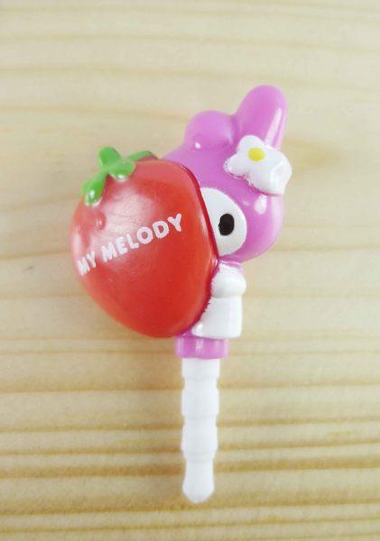 【震撼精品百貨】My Melody 美樂蒂~美樂蒂防塵塞-抱草莓造型
