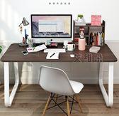 電腦桌 多益美 電腦桌台式家用 簡約經濟型 辦公桌子簡易書桌學生寫字台 DF  免運『艾維朵』