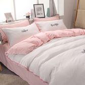 床包被罩ins床上四件套全棉純棉公主風網紅被套少女心床包三件套被罩床笠