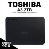 Toshiba 東芝 A3 2TB USB3.0 2.5吋 行動硬碟 黑靚潮III 免運 薪創數位