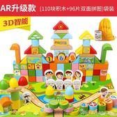 兒童積木3-6周歲益智男孩1-2歲嬰兒女孩寶寶拼裝7-8-10歲木制玩具早秋促銷