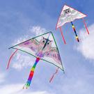 填色三角彩繪風爭(彩虹尾巴)(多款圖案)(附30公尺手板線)【888便利購】