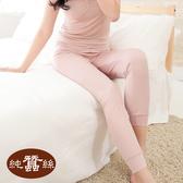 【岱妮蠶絲】AC6359E純蠶絲42針70G束口衛生長褲 (珠粉)
