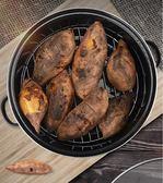 烤紅薯神器大號紅薯鍋家用烤地瓜鍋