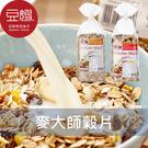 【豆嫂】德國零食 VIOLA 麥維樂 早餐穀片(1000g)