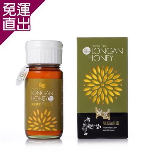 宏基蜂蜜 蜜笈系列-龍眼蜜(700g)【免運直出】