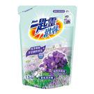 一匙靈歡馨香氛洗衣精 蝶舞紫羅蘭香補充包1.5Kg【花王旗艦館】