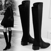 過膝長靴秋冬季新款顯瘦長筒靴粗跟彈力靴高跟女靴子高筒靴 聖誕鉅惠