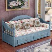 歐式沙發床實木可推拉坐臥兩用單雙人多功能可折疊小戶型沙發床 igo摩可美家