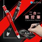 【妃凡】Glitter 宇堂 GT-962 二合一觸控筆 觸碰筆 手寫筆 智慧型手機 金屬質感 (G)
