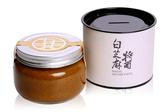 【九品元】特選白芝麻醬(300g/罐) x1罐