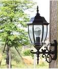 超實惠 室外防水壁燈 歐式陽台小區門口圍牆庭院燈 戶外過道走廊樓梯花園