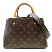 路易威登 LOUIS VUITTON LV 原花手提肩背包 Montaigne BB M41055 (附背帶)
