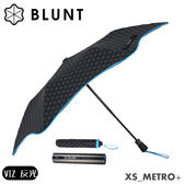 【BLUNT 保蘭特 XS_METRO+ 反光折傘(含晶片袋)《風格藍/黑》】BLT-X03/摺疊傘/自動傘/雨傘/晴雨傘
