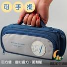 手提式筆袋大容量多層多功能復古耐臟兒童文具盒筆包鉛筆袋文具袋帆布【創世紀生活館】