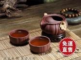茶具 旅行功夫茶具 原礦紫砂 陶瓷泡茶杯 蓋碗茶杯 易泡壺 娜娜小屋