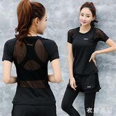 中大尺碼 運動套裝夏季健身房時尚跑步健身服速干大碼 WD3075【衣好月圓】