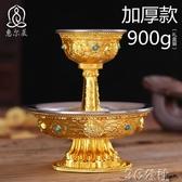 供水杯 藏式佛教銅鎏金八吉祥護法杯不銹鋼內膽小號供水杯供杯擺件 3C公社