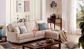 [紅蘋果傢俱] MS823 北歐系列 鄉村 仿古 現代 L型沙發 茶几 角几 裝飾櫃 休閒椅 椅子 工廠直營