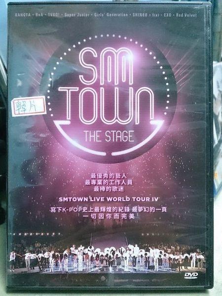 影音專賣店-L02-070-正版DVD*韓片【THE STAGE-SM家族演唱會紀實】-EXO*BoA*東方神起