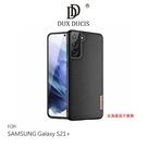 【愛瘋潮】DUX DUCIS SAMSUNG S21+ 5G 保護殼 手機殼 防刮 防摔 防撞