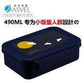 日式單層飯盒便當盒可微波爐塑料