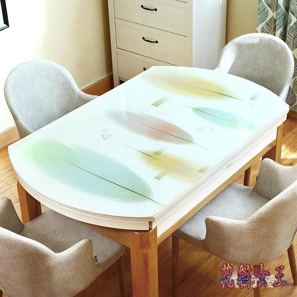 餐桌墊現代簡約桌布軟玻璃桌墊橢圓形pvc水晶板 BF4494【花貓女王】