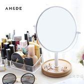 宿舍ins化妝鏡台式公主鏡書桌雙面鏡子少女北歐風鏡子桌面化妝鏡