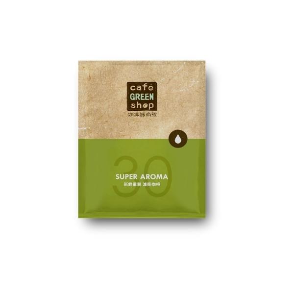 衣索比亞-西達摩班莎鎮黑騎村日曬-水果軟糖 /中淺烘焙濾掛/30日鮮(10入) 咖啡綠商號