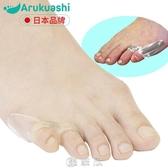 日本正品小腳趾矯正器小拇指內外翻腳趾套保護套重疊趾分離分趾器 [快速出貨]