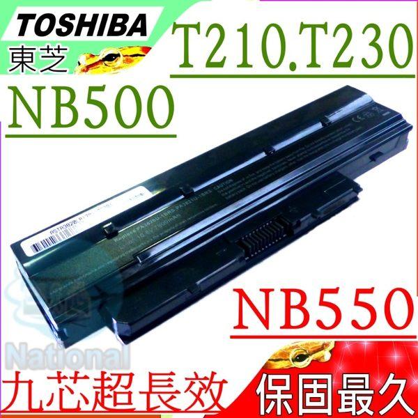TOSHIBA 電池(保固最久/9芯)-東芝 NB500,NB550,T210電池,T230,T235,T235D,PA3820U-1BRS,PA3821U-1BRS