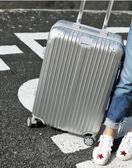 拉桿箱旅行箱學生密碼箱包韓版小清新萬向輪20寸個性潮男女行李箱JD一件免運