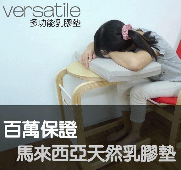 【班尼斯國際名床】~【30x55x5cm】天然乳膠釋壓坐墊~Malaysia製造(午睡墊/腰靠墊)