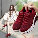 運動鞋 2020春夏新款運動鞋網面透氣休閒鞋厚底紅鞋