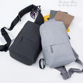 小米胸包男士單肩包斜跨包斜背多功能實用迷你運動腰包手提包 麥琪精品屋
