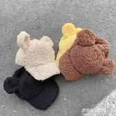 兒童毛帽-寶貝女寶寶帽子女童棒球帽小童鴨舌帽兒童保暖毛毛帽子秋冬潮 多麗絲
